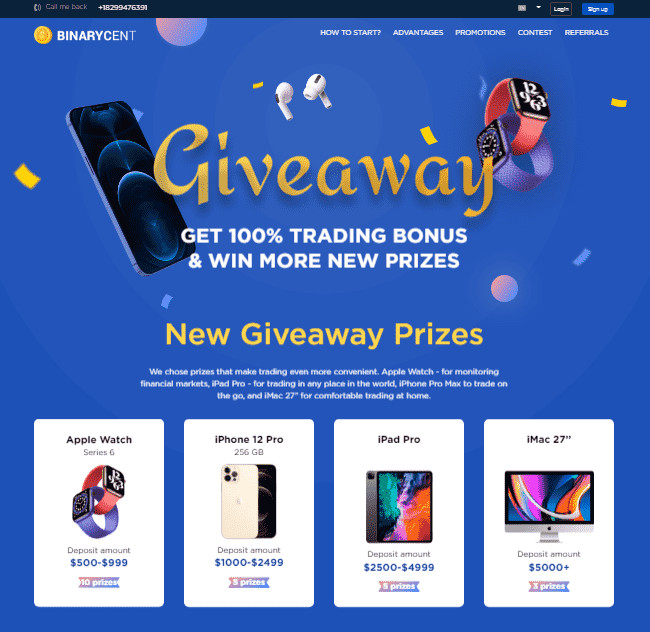 Bonuses and Giveaway promotions (screenshot)